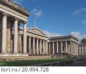 Купить «British Museum in London», фото № 20904728, снято 21 августа 2018 г. (c) PantherMedia / Фотобанк Лори