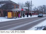 Жители города Батайск Ростовской области ожидают автобус на остановке (2016 год). Редакционное фото, фотограф Ольга Алексеенко / Фотобанк Лори