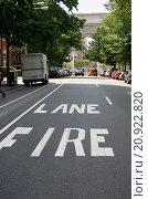 Купить «Greenwich fire lane», фото № 20922820, снято 17 ноября 2018 г. (c) PantherMedia / Фотобанк Лори