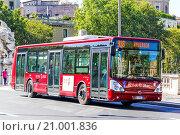 Купить «Irisbus Citelis 12M», фото № 21001836, снято 1 августа 2014 г. (c) Art Konovalov / Фотобанк Лори