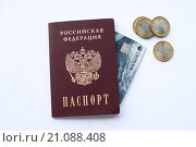 Паспорт рф карта сбербанка и монеты (2016 год). Редакционное фото, фотограф Алина Щедрина / Фотобанк Лори