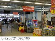 Купить «Касса в гипермаркете Магнит», фото № 21090100, снято 24 января 2016 г. (c) Ольга Алексеенко / Фотобанк Лори