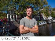 Купить «Robbert Kemperman, hockey player of the Dutch national team.», фото № 21131592, снято 2 октября 2015 г. (c) age Fotostock / Фотобанк Лори