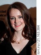 Купить «Downton Abbey gala dinner for Special Olympics GB held at the Landmark Hotel. Featuring: Sophie McShera Where: London, United Kingdom When: 24 Jun 2015 Credit: Daniel Deme/WENN.com», фото № 21163384, снято 24 июня 2015 г. (c) age Fotostock / Фотобанк Лори