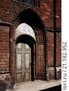 Купить «Neuruppin/Hospitalkapelle St. Lazarus, Südportal», фото № 21182952, снято 20 октября 2019 г. (c) age Fotostock / Фотобанк Лори