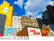 Купить «Manhattan, New York; United States; North America», фото № 21219528, снято 6 февраля 2013 г. (c) age Fotostock / Фотобанк Лори