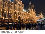 Купить «Московский ГУМ ночью в новогодней подсветке», фото № 21257184, снято 8 января 2016 г. (c) Ивашков Александр / Фотобанк Лори