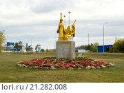 """Купить «Памятник """"Кос и Тана"""" открыт на въезде в Костанай, Казахстан, 7 ноября 2012 года», фото № 21282008, снято 19 сентября 2015 г. (c) Инга Прасолова / Фотобанк Лори"""