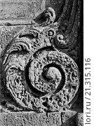 Купить «Frieze on a building of Matera. Matera, 1978», фото № 21315116, снято 20 февраля 2019 г. (c) age Fotostock / Фотобанк Лори
