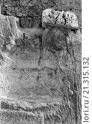 Купить «Wall in Matera. Matera, 1978», фото № 21315132, снято 20 февраля 2019 г. (c) age Fotostock / Фотобанк Лори
