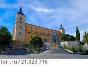 Купить «Museum Ejercito El Alcazar Toledo Spain ES.», фото № 21323716, снято 23 сентября 2015 г. (c) age Fotostock / Фотобанк Лори