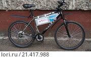 Купить «Электрический велосипед на улице», фото № 21417988, снято 12 июля 2014 г. (c) Максим Терновский / Фотобанк Лори