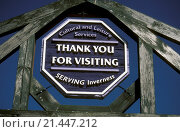 Купить «Thank you for visiting plaque, Inverness Scotland», фото № 21447212, снято 21 января 2019 г. (c) age Fotostock / Фотобанк Лори