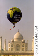 Купить «Greenpeace hot air balloon protest against nuclear testing, Taj Mahal, Agra, India 1998», фото № 21447384, снято 1 апреля 2020 г. (c) age Fotostock / Фотобанк Лори