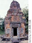 Купить «Roulos Preah Ko, Southeast tower, Combodia.», фото № 21449728, снято 14 декабря 2018 г. (c) age Fotostock / Фотобанк Лори