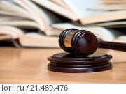 Купить «wooden gavel and books on wooden table», фото № 21489476, снято 18 марта 2014 г. (c) easy Fotostock / Фотобанк Лори