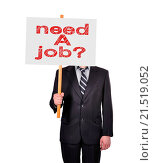 Купить «businessman in suit holding signboard with need a job», фото № 21519052, снято 21 октября 2013 г. (c) easy Fotostock / Фотобанк Лори