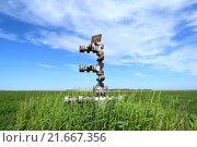Купить «Equipment of an oil well», фото № 21667356, снято 17 июня 2019 г. (c) PantherMedia / Фотобанк Лори