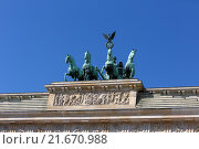 Купить «Berlin, Germany, the Quadriga of the Brandenburg Gate on Pariser Platz», фото № 21670988, снято 28 августа 2014 г. (c) Caro Photoagency / Фотобанк Лори