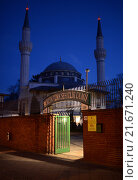 Berlin, Germany, Sehitlik mosque at Columbia Damm in Berlin-Neukoelln (2015 год). Редакционное фото, агентство Caro Photoagency / Фотобанк Лори