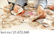 Купить «Still life with a lot of cash and notebook», видеоролик № 21672040, снято 3 декабря 2015 г. (c) Яков Филимонов / Фотобанк Лори
