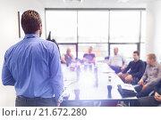 Купить «Молодой бизнесмен на презентации в офисе», фото № 21672280, снято 24 января 2020 г. (c) Matej Kastelic / Фотобанк Лори