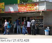 Купить «Уличное кафе «Горячая выпечка, самса из тандыра» у платформы Дмировская. Бутырская улица, 97, строение 2. Москва, 2015 год», эксклюзивное фото № 21672428, снято 17 июля 2015 г. (c) lana1501 / Фотобанк Лори