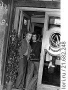 Купить «Italian directors Bernardo Bertolucci and Michelangelo Antonioni going to the restaurant. Italy, November 1975», фото № 21682248, снято 21 октября 2018 г. (c) age Fotostock / Фотобанк Лори