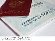 Купить «Полис обязательного медицинского страхования вложенный в российский паспорт», эксклюзивное фото № 21694772, снято 1 февраля 2016 г. (c) Игорь Низов / Фотобанк Лори