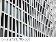Купить «Berlin, Germany, Detail of the Tour Total Berlin», фото № 21705060, снято 25 февраля 2015 г. (c) Caro Photoagency / Фотобанк Лори