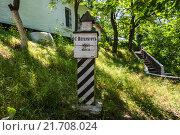 Купить «Верстовой столб», фото № 21708024, снято 2 июня 2015 г. (c) Борис Панасюк / Фотобанк Лори