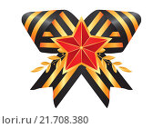 Купить «Красная звезда на фоне георгиевской ленточки», иллюстрация № 21708380 (c) Neta / Фотобанк Лори