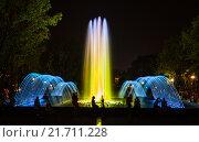 Вечерние фонтаны Краснодара (2015 год). Редакционное фото, фотограф Евгений Рухмалев / Фотобанк Лори