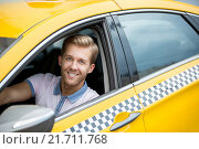 Купить «Driver», фото № 21711768, снято 3 августа 2015 г. (c) Raev Denis / Фотобанк Лори
