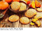 Купить «Печенье из тыквы на столе», фото № 21712724, снято 5 февраля 2016 г. (c) Надежда Мишкова / Фотобанк Лори