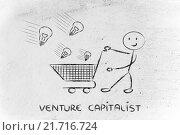 Купить «investor capitalist, selecting ideas and start-ups to invest on», фото № 21716724, снято 19 июня 2018 г. (c) PantherMedia / Фотобанк Лори