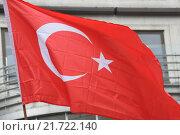 Купить «symbol flag turkey pictogram crescent», фото № 21722140, снято 27 мая 2019 г. (c) PantherMedia / Фотобанк Лори