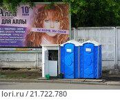 Купить «Мобильные платные туалетные кабинки у метро Выхино. Москва, 08.06.2010», эксклюзивное фото № 21722780, снято 8 июня 2010 г. (c) lana1501 / Фотобанк Лори
