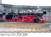 Купить «Gelsenkirchen, Germany, the 044,508 in BW Gelsenkirchen Bismarck», фото № 21727208, снято 1 апреля 1976 г. (c) Caro Photoagency / Фотобанк Лори