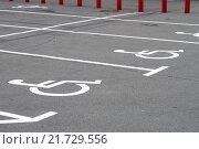 Парковочные места для инвалидов. Стоковое фото, фотограф Сергей Блинов / Фотобанк Лори