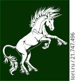 Купить «Гордый белый единорог вставший на задние ноги на зеленом фоне», иллюстрация № 21747496 (c) Анастасия Некрасова / Фотобанк Лори
