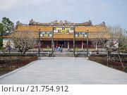 Купить «Вид на императорский церемониальный дворец в в Запретном Пурпурном  городе. Хюэ, Вьетнам», фото № 21754912, снято 7 января 2016 г. (c) Виктор Карасев / Фотобанк Лори