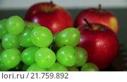 Виноград и яблоки. Стоковое видео, видеограф Дмитрий Кузьмин / Фотобанк Лори