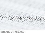 Купить «График платежей кредита по договору», эксклюзивное фото № 21760460, снято 8 февраля 2016 г. (c) Игорь Низов / Фотобанк Лори