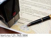 Купить «Нотариально заверенный документ, автоматическая печать и ручка лежат на столе», эксклюзивное фото № 21765984, снято 11 февраля 2016 г. (c) Игорь Низов / Фотобанк Лори
