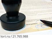 Купить «Нотариально заверенный документ, печать и ручка», эксклюзивное фото № 21765988, снято 11 февраля 2016 г. (c) Игорь Низов / Фотобанк Лори