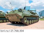 Купить «1V13 artillery fire command vehicle», фото № 21768304, снято 18 февраля 2020 г. (c) easy Fotostock / Фотобанк Лори