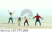 Купить «Smiling family jumping together», видеоролик № 21777260, снято 22 июля 2019 г. (c) Wavebreak Media / Фотобанк Лори