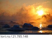 Купить «Blazing cold winter sunrise in Helsinki», фото № 21785148, снято 22 марта 2019 г. (c) PantherMedia / Фотобанк Лори