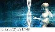 Купить «Scientist Analysing DNA Helix Strand», иллюстрация № 21791148 (c) PantherMedia / Фотобанк Лори